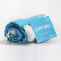 Sea towel